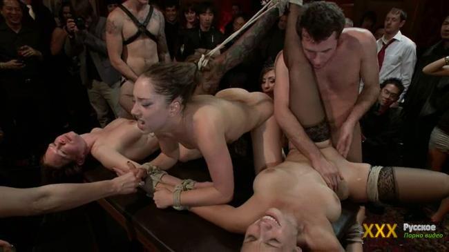 публичное порно бдс онлайн