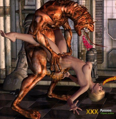 Смотреть развратный секс на далёкой планете 3д бесплатно